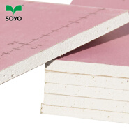 1220x2440x12mm water resistant best price high quality colour gypsum board