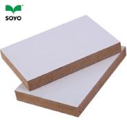 laser mdf/mdf board thickness/sublimation blank mdf sheet