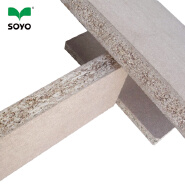 cheap for table 3mm grey chipboard and melamine faced chipboard price