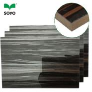 UV Board MDF/ high glossy MDF board /MDF board with high quality