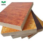 board 7mm MDF / panel melamine coated mdf board / veneer board for furniture from soyo