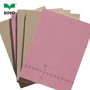 Hard moisture-proof regular size pink gypsum board for building