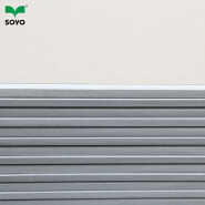 low price plasterboard gypsum boards 12mm plasterboard