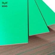 Waterproof High Gloss mdf board 3mm laminate Melamine furniture MDF Board