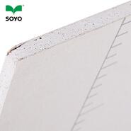 gypsum plasterboard production line,paper for gypsum,gypsum autoclave