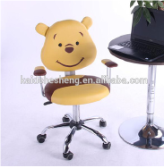 Tianjin Kaidehesheng Furniture Co., Ltd. Children's Chairs