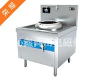 Guangdong Qinxin Technology co.,ltd. Cooktops