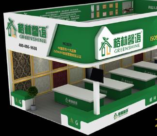 Shaoxing gongxin textile co., ltd.