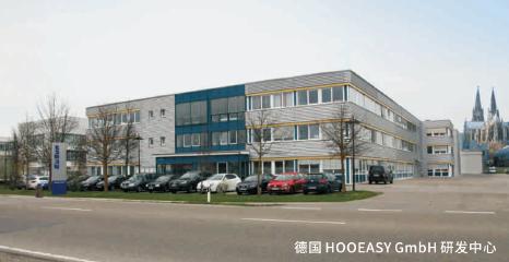 Zhejiang Hooeasy Smart Technology Co., Ltd