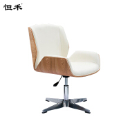 Office Meeting Chair bent wood meeting room staff chair