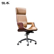 Latest Style Executive Office Multi-Functional Armrest Swivel Modern Office Chair