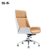 Swivel high back executive manager Office Chair with five star pulley