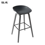 Grey Bar Stool Modern Hotel Wooden High Bar Chair