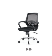 XiYuan Furniture Office Chairs 101B