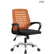 XiYuan Furniture Office Chairs 104B