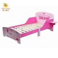 Fujian Senda Foreign Trade Co.,Ltd. Children's Bed
