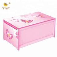 Small Size Wooden Kid Toy Box w Fabric