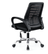 XiYuan Furniture Office Chairs 104B-1