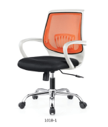 XiYuan Furniture Office Chairs 101B-1