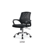 XiYuan Furniture Office Chairs 105B