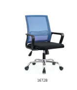 XiYuan Furniture Office Chairs 1672B
