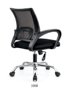 XiYuan Furniture Office Chairs 106B-1