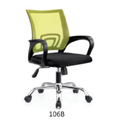 XiYuan Furniture Office Chairs 106B