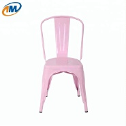 SM-1027C Colorful Industrial Stackable Metal Chair for Restaurant