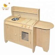 wooden kids pretend play kitchen furniture MDF preschool educational toys