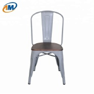 Factory wholesale Industrial Bistro Cafe Hotel Metal Frame Dining Chair, Dining Chair Metal