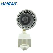 Guangzhou Haway Lighting Co., Ltd. Track lights