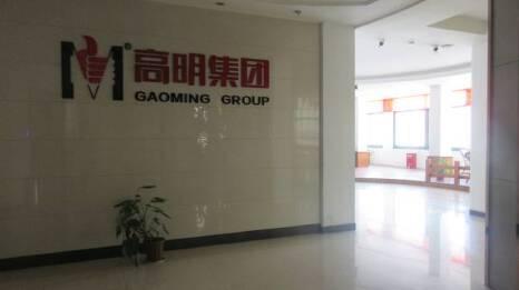 Zhejiang Gaoming Glass Co., Ltd.