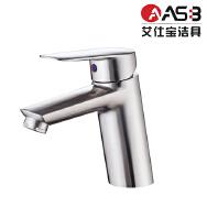 Foshan City Aishibao Sanitary Ware Co., Ltd. Basin Mixer