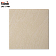Foshan Best House Ceramics Co., Ltd. Polished Tiles
