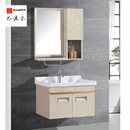 Henan Babor Sanitary Ware Co., Ltd. Bathroom Cabinets