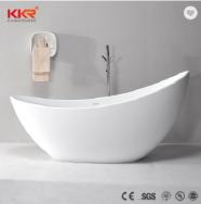 Shenzhen Kingkonree Technology Co., Ltd. Bathtubs
