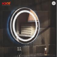 Shenzhen Kingkonree Technology Co., Ltd. Bathroom Mirrors