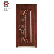 Hot sale iran door