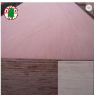 Shouguang Bailing Wood Industry Co., Ltd. Laminate Flooring