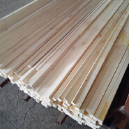 Poplar or Pine LVL and Bed LVL Board Timber and Ash Wood Timber Prices