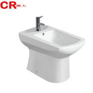 Chaozhou Chaoan Chaoren Ceramics Co., Ltd. Toilet Bidets
