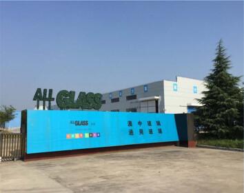 All Glass (Suqian) Limited