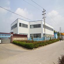 Yongkang Pengcheng Grinding Apparatus & Abrasive Co., Ltd.