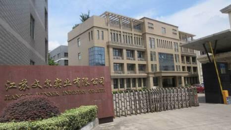 Jiangsu Winner Industry Co., Ltd.