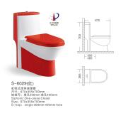 Guangdong WGG Sanitary Ware Co., Ltd. Toilets