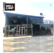 Foshan Wellcamp Building Materials Co., Ltd Steel Structure