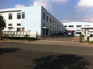 Ningbo Liyang New Material Company Limited