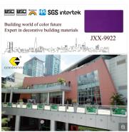 3mm 4mm PVDF ACP Aluminum Composite Panels for Building Decoration (JXX-9922)
