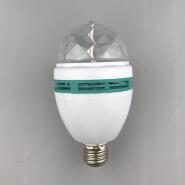 Magical Music Smart Bulb 2.8W B22 Smart LED Light Bulb Work