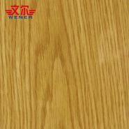 hpl phenolic resin compact HPL board